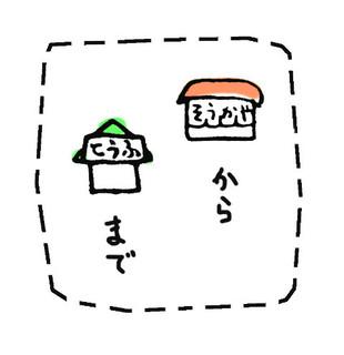 こども掲示板201701-2.jpg