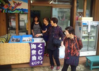 森山鯨店2.jpg