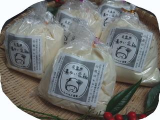 濃ゆい豆乳商品画像a201701.jpg