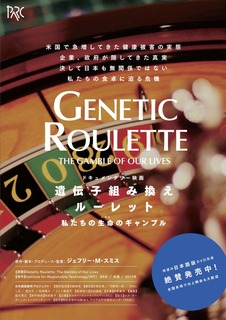 GR_B5.jpg