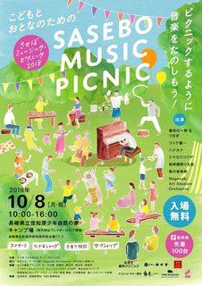 musicpicnic20181008.jpg
