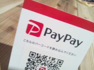 paypay201902.jpg