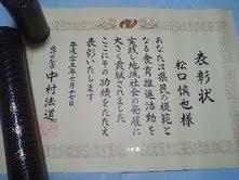 shoujou20130731.jpg